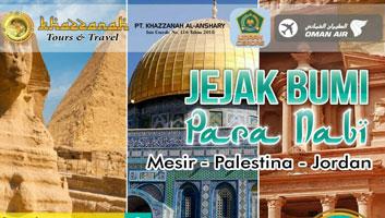 muslim-tour-mesir-2019